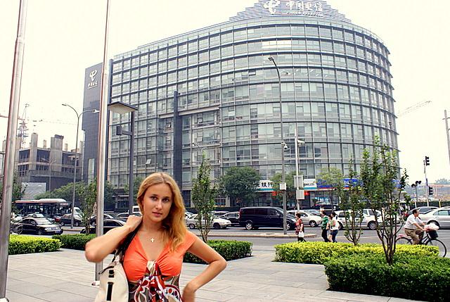 В центре Пекина.