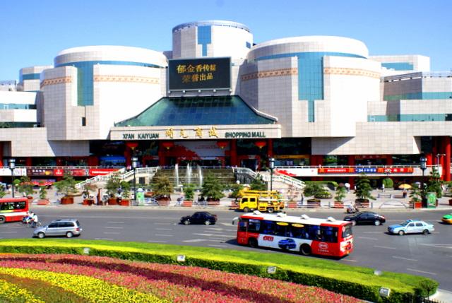 Китайский молл