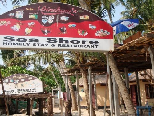 "Sea Shore ""ресторан"" на сваях под кронами пальм-душевно"