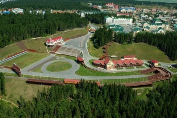 Центр лыжного спорта (Биатлонный центре)