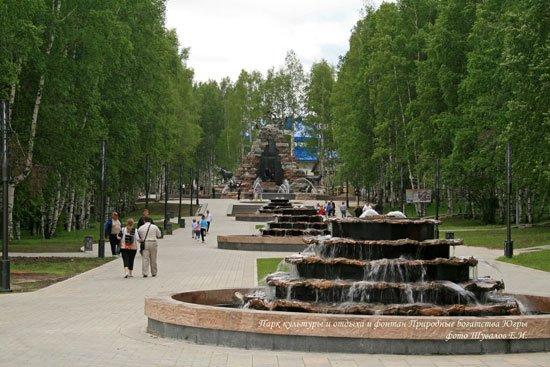 Парк им. Б. Лосева