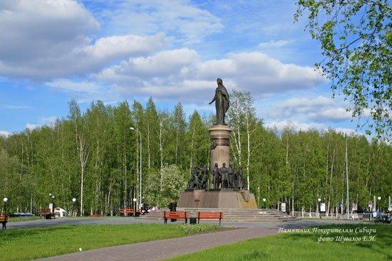 Памятник Югре