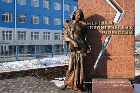 Памятник репрессированным (по-моему)
