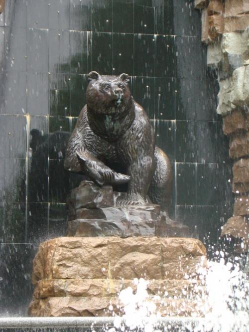 Часть фонтана