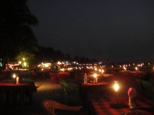 вечера в Арамболе