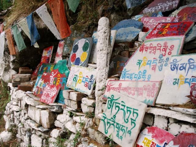 Дорогой вокруг храма