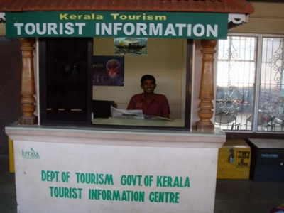 Govt. Tourist Information Center