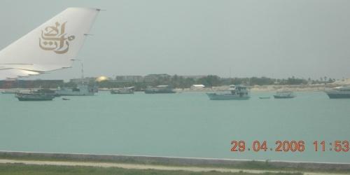 Прилет на Мальдивы