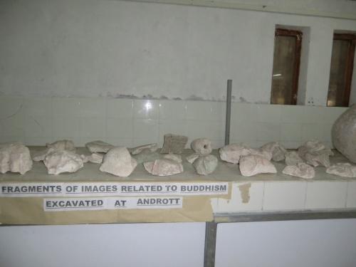 музей аггати