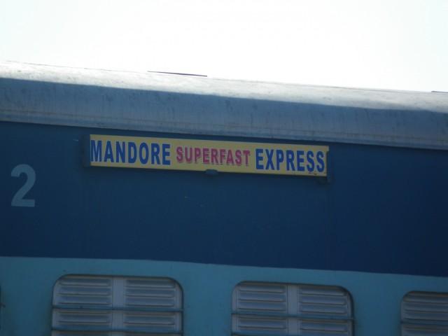 Название поезда