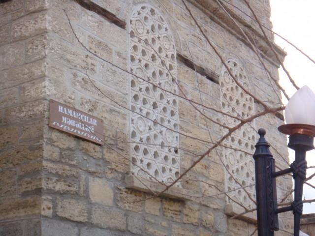 Квартал Банщиков. Один из старых кварталов Старого города