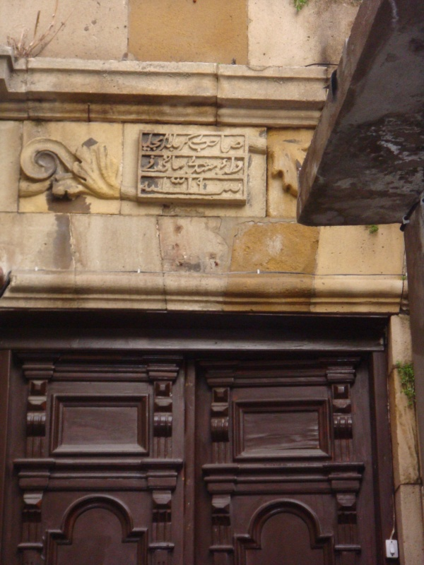 Дом в Старом городе и след истории...