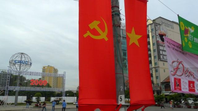 коммунизм - 2009