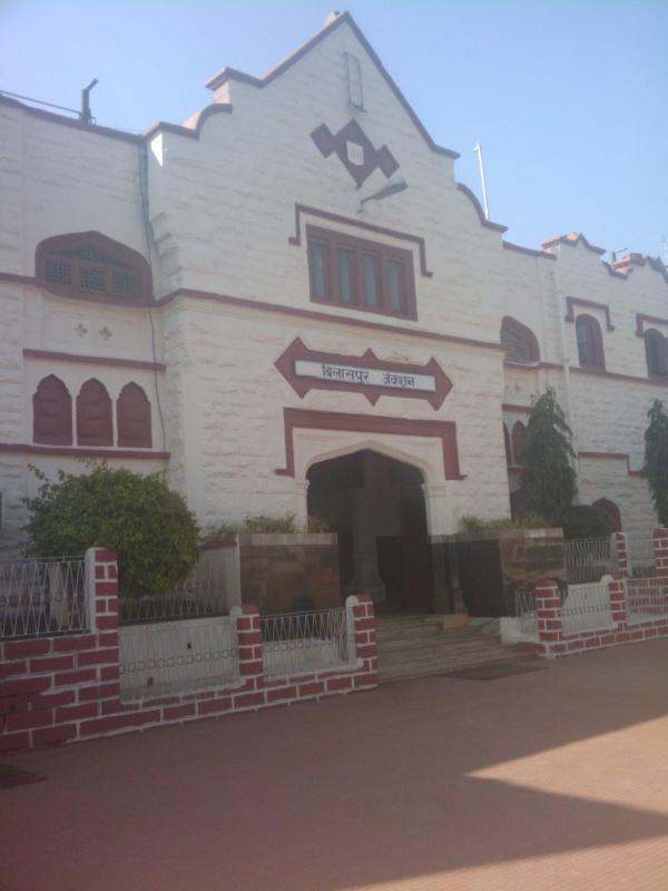 Тест. Вокзал в Биласпуре