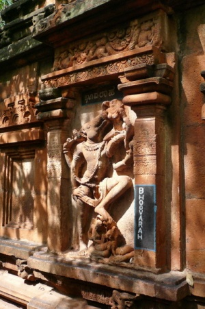 Вараха-одна из аватар Вишну