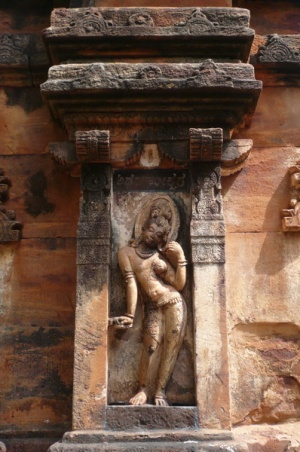 Шива Араднаришвара