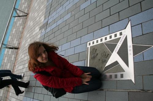 На аллее звезд кинематографа Гонконга