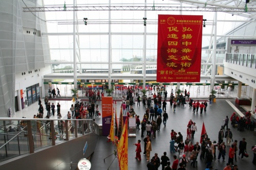 Вход в Asis Expo