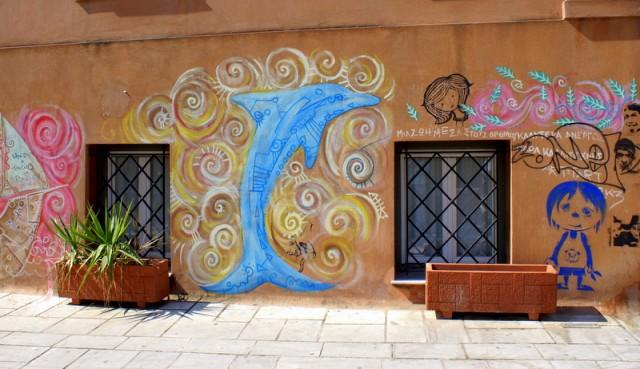 Граффити на улочках Афин