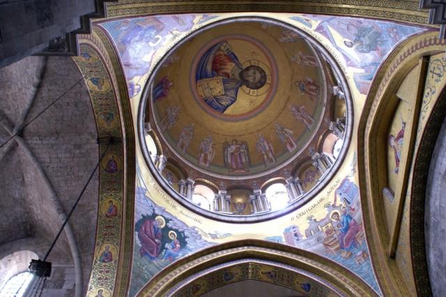 Купол Кафоликона. Вход в Кафоликон разрешен только православным
