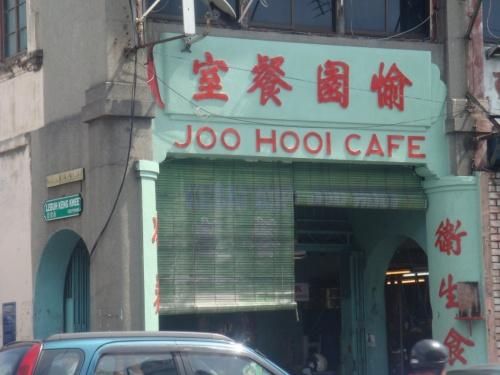 аппетитное название