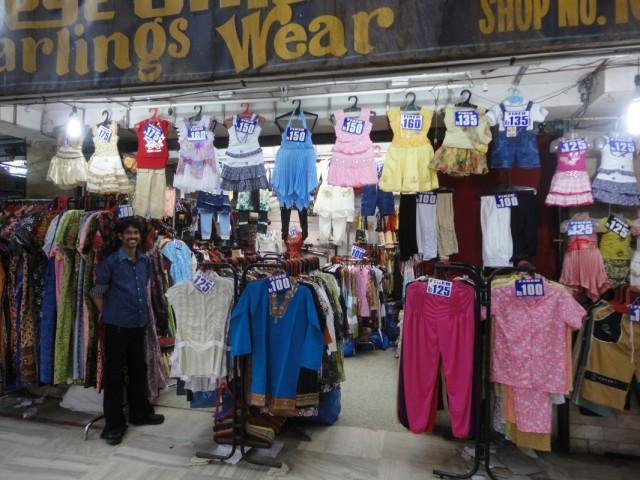 Бангалор, шопинг