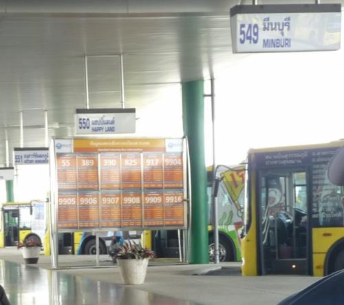 Табло на автостанции аэропорта