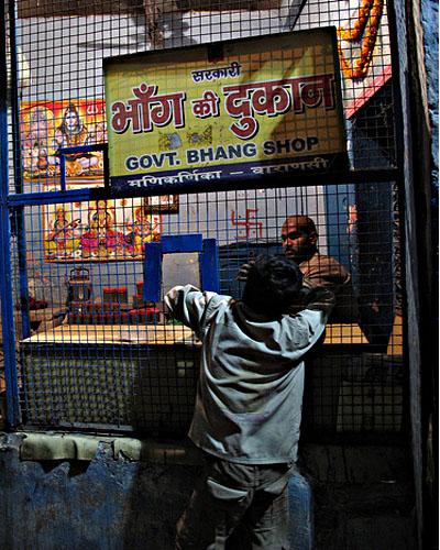 Бханг-шоп в Варанаси