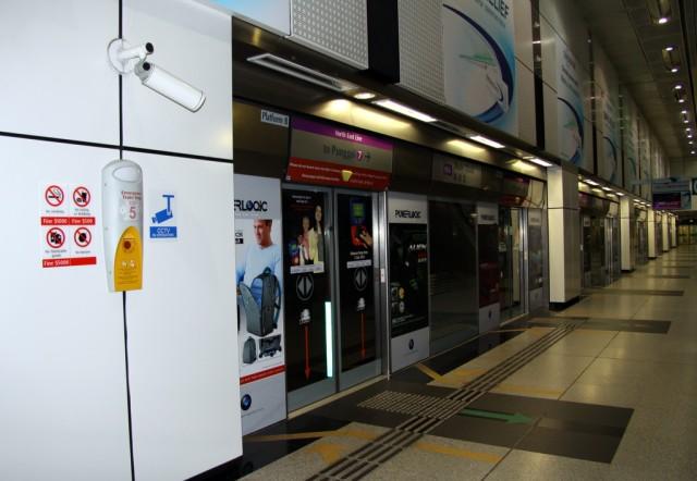 Сингапурское метро