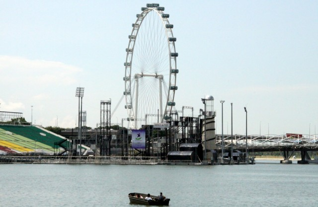 Сингапурский Flyer