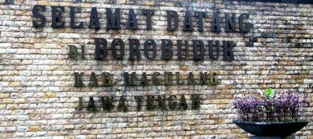 Добро пожаловать в Боробудур!