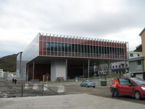 Арктический культурный центр