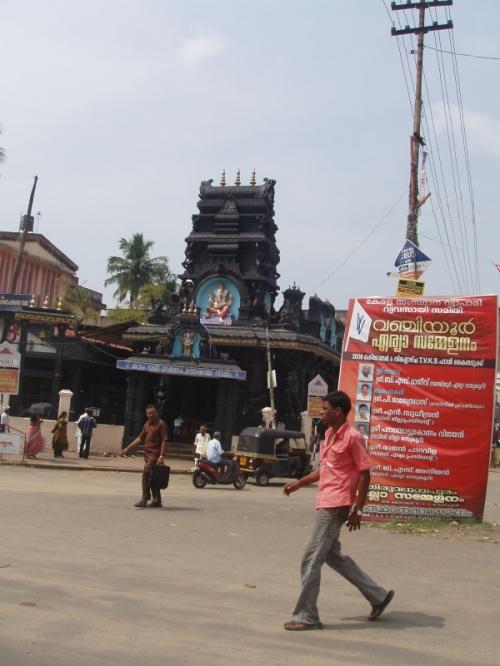 храм Ганеши в Тируванантапураме