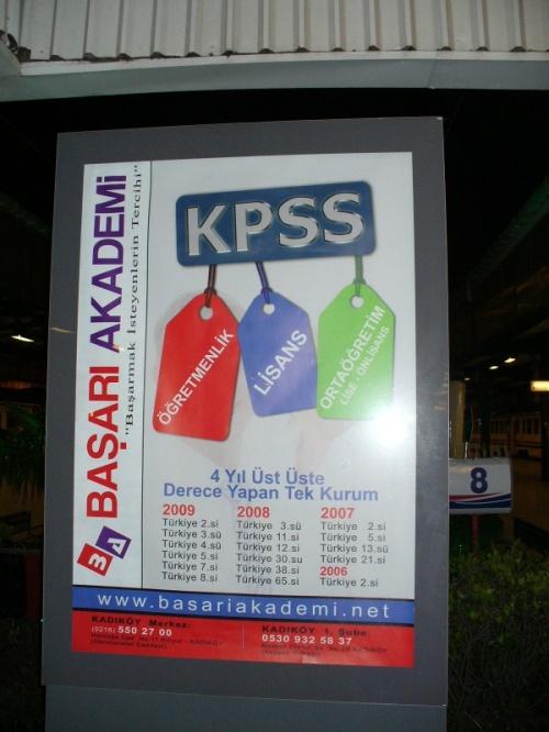 ностальгия... реклама на вокзале - так у них какое-то издательство называется
