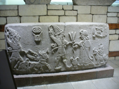 музей хеттов
