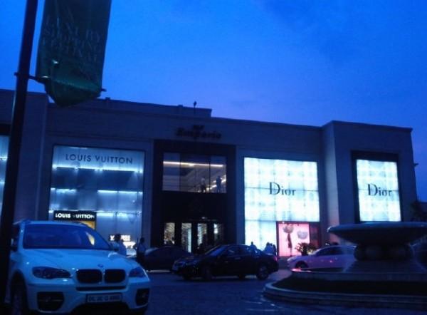 шопинг молл в южном дели
