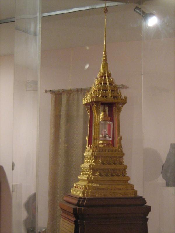 Национальный музей - здесь находится прах Будды
