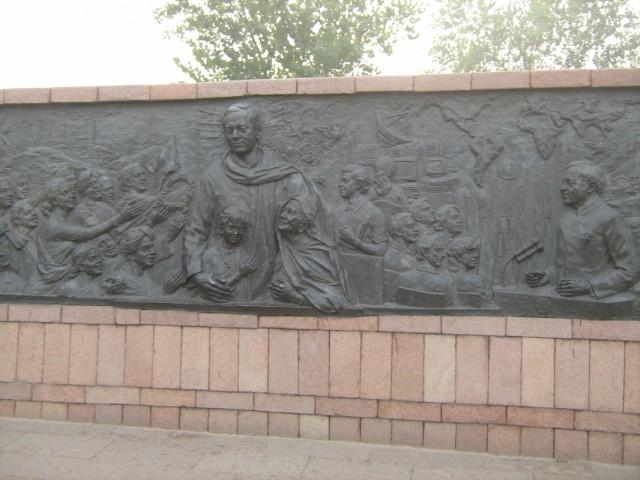 Раджив Ганди