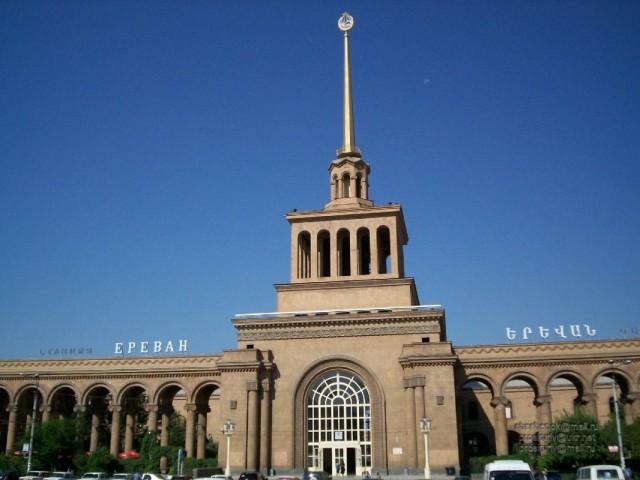 Ереван. Железнодорожный вокзал