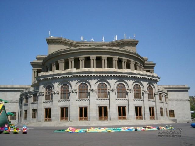 Ереван. Оперный театр