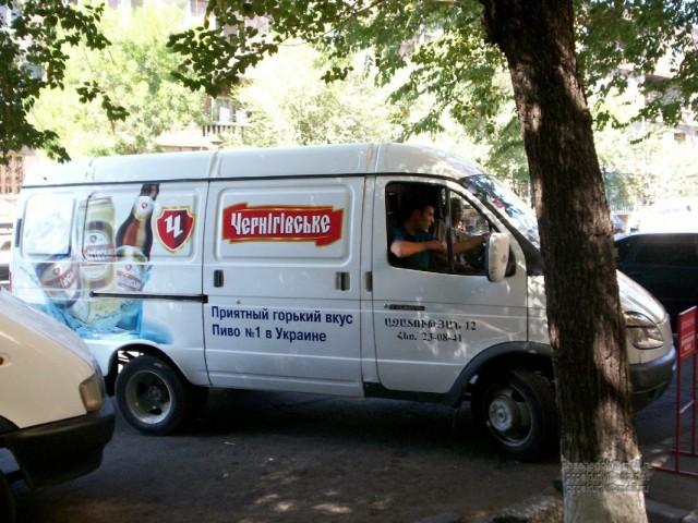 Ереван. Привет из Украины