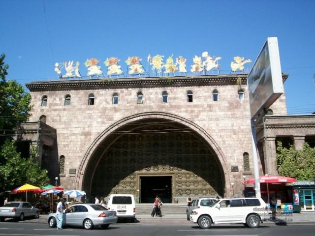 Ереван. Рынок