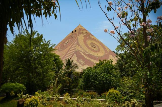 Пирамида.