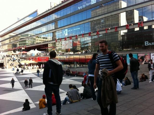 Площадь Сергеля