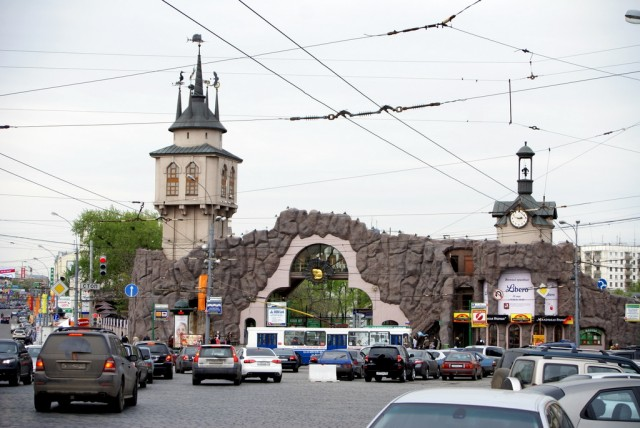 Московский зоопарк - нарядный и красивый и самый большой в стране