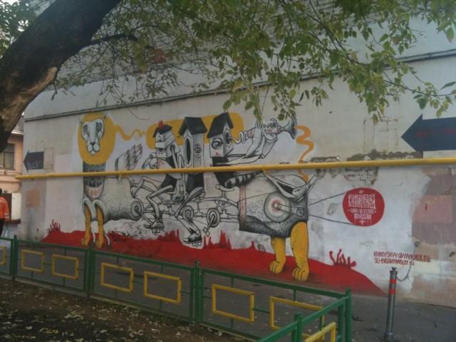 графити в подворотне