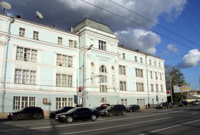 Дипломатическая академия