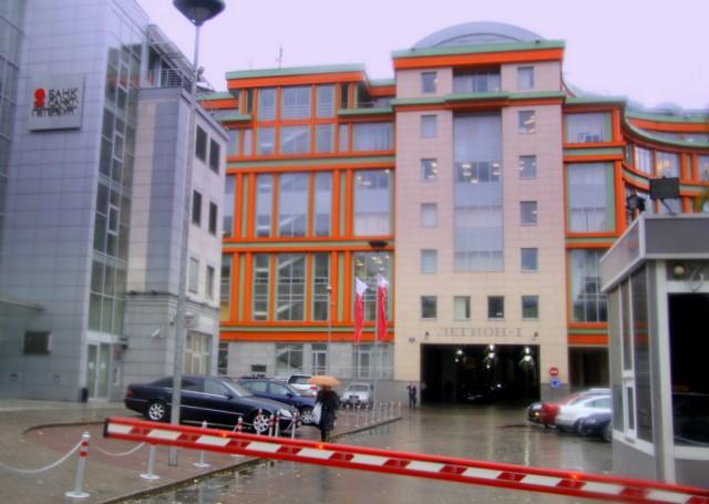 Бизнес-центр Легион-1 в Пыжевском переулке