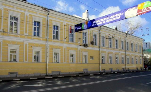 ул. Радищевская
