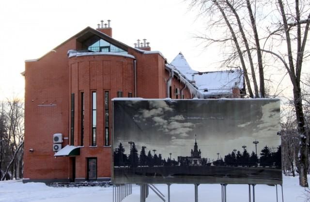Старая Москва на фото